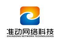 准动网络科技(厦门)有限公司